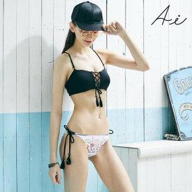 【SALE】 【AI Pink】Island summerリバーシブルブラバンドゥ ビキニ 9号 水着 みずぎ ミズギ ビキニ レディース水着