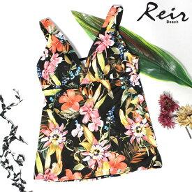 【SALE】 【Reir】Summer Flower タンキニ 9号/11号 水着 みずぎ ミズギ タンキニ レディース水着