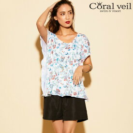 【SALE】 Coral veil サラサタンキニ 4点セット水着 9号/11号/13号 水着 みずぎ ミズギ 4点セット水着 レディース水着