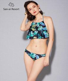 【San-ai Resort】ハイネックフレア ノンワイヤービキニ 9号 水着 みずぎ ミズギ ノンワイヤービキニ レディース水着