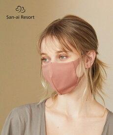 【San-ai Resort】【洗って使える】水着素材 UVカット マスク M 水着 みずぎ ミズギ マスク