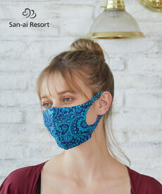 【San-ai Resort】【洗って使える】水着素材 リバティファブリック ペイズリー柄 UVカット マスク M 水着 みずぎ ミズギ マスク