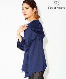 【San-ai Resort】ビッグフードセーラーカラー 羽織 M 水着 みずぎ ミズギ 羽織 レディース水着