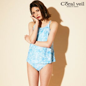 11e5a66d402 【Coral veil】タイダイペイズリー タンキニ 3点セット水着 9号/11号