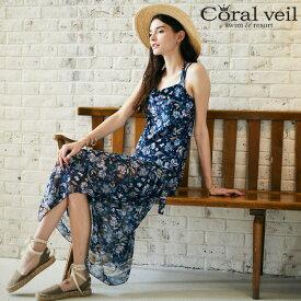 【Coral veil】Garden タンキニ 3点セット水着 9号/11号 水着 みずぎ ミズギ 3点セット水着 レディース水着