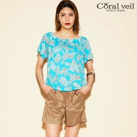 【SALE】 Coral veil Elegant Paisley オフショル 4点セット水着 9号/11号 水着 みずぎ ミズギ 4点セット水着 レディース水着
