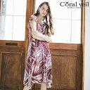 【Coral veil】Mono graf ショルダードレス 3点セット水着 9号/11号
