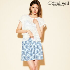 【SALE】 【Coral veil】Wall Lace×アラベスク 4点セット水着 7号/9号/11号 水着 みずぎ ミズギ 4点セット水着 レディース水着