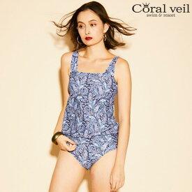 d733b450709 【Coral veil】May Fair タンキニ水着 9号/11号 水着 みずぎ