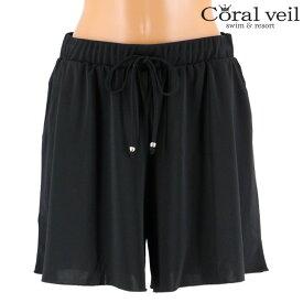 【Coral veil】unwell 強撚スムース ボトム M/L 水着 みずぎ ミズギ ボトム レディース水着