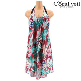 【SALE】 【Coral veil】Tropical leaf パレオワンピース 3点セット水着 9号 水着 みずぎ ミズギ 3点セット水着 レディース水着
