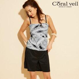 【Coral veil】PU混ポリエステル ハーフパンツ S/M/L/LL 水着 みずぎ ミズギ ハーフパンツ レディース水着