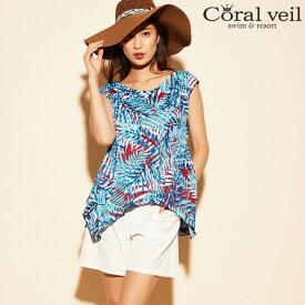 【Coral veil】Shine Leaf タンクトップ+ショートパンツ 4点セット水着 9号/11号 水着 みずぎ ミズギ 4点セット水着 レディース水着