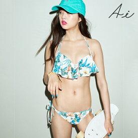 【AI Pink】Tropical フレアワイヤー ビキニ 9号/10号 水着 みずぎ ミズギ ビキニ レディース水着