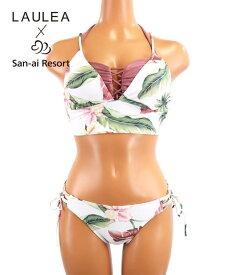 【LAULEA×San-ai Resort】トロピカル柄 バンドゥ・ハーフトップ 3点セット 9号 水着 みずぎ ミズギ 3点セット レディース水着