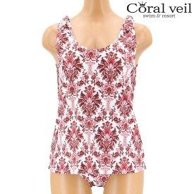 【SALE】 【SALE】 Coral veil Slab Ethnic タンキニ水着 9号/11号 水着 みずぎ ミズギ タンキニ水着 レディース水着