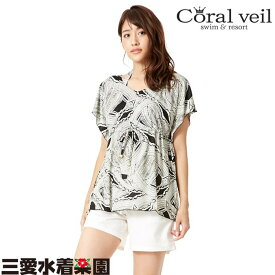 【Coral Veil】Africana ノンワイヤー ホルター 4点セット水着 9号/11号/13号 水着 みずぎ ミズギ 4点セット水着 レディース水着