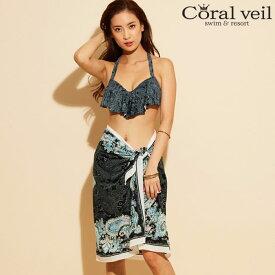 【Coral veil 】Line Paisely ラインペイズリー ワイヤー 3点セット水着 9号/11号 水着 みずぎ ミズギ 3点セット水着 レディース水着