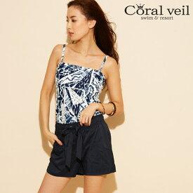 【Coral veil】PU混ポリエステル ショートパンツ S/M/L 水着 みずぎ ミズギ ショートパンツ レディース水着