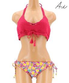 【SALE】 【AI Pink】Crochet×pop fruit クロシェトップ付ホルター 3点セット水着 9号 水着 みずぎ ミズギ 3点セット水着 レディース水着