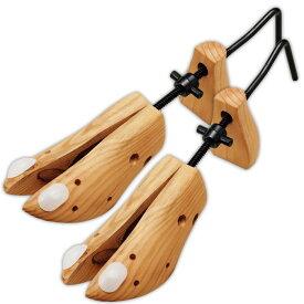 シューズフィッター 2コ組(1セット) ストレッチャー シューズストレッチャー シューキーパー 靴 インソール シューズ 靴伸ばし サイズ調整 女性用 レディース 木製 22cm〜27cm