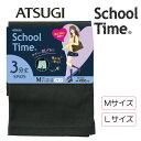 ATSUGI アツギスクールタイム 綿混3分丈スパッツスクール用スパッツ SPT9061
