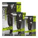 日本製(アツギ)ATSUGI デイリービジネスメンズソックス 紳士靴下 メンズ ハイソックス(3足セット)綿混・プレーン編 SB45052
