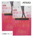着圧 ATSUGI TIGHTS アツギ タイツ着圧ストッキング・タイツ ブラック(BLACK)80デニール2足組2セット FP10282