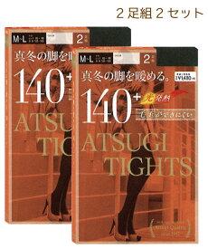 2足組2セット(4足) アツギタイツ 日本製  ATSUGI TIGHTS 140デニール あったか タイツ FP14002
