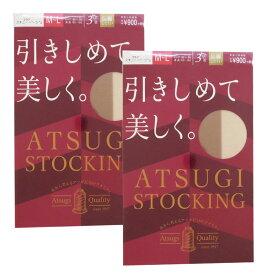 アツギストッキング 3足組×2個(6足組)ATSUGI STOCKING 引きしめて、美しく。 FP9013