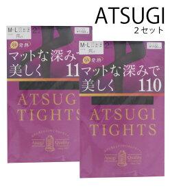 日本製 ATSUGI TIGHTS アツギ タイツストッキング・タイツ ブラック(BLACK) 110デニール2足組×2パック FP11112