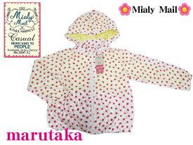 【marutaka】丸高衣料 ミアリーメイルウインドーブレーカー総裏地付き いちご柄ジャンバー 46101