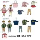 【送料無料】2020年新春福袋 メーカー作成 男の子・女の子福袋 moujonjon(ムージョンジョン) 男児・女児福袋80〜1…