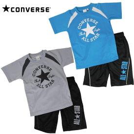 Tスーツ 上下セット コンバース《CONVERSE》男の子 ジュニア Tスーツ トレーニングウエア半袖Tシャツ・ハーフパンツ 男児 ジュニア上下セット130/140/150/160cmC2216