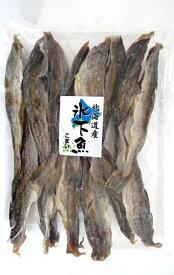 北海道土産 珍味 カンカイ 氷下魚 190g入かんかい北海道産 こまい(コマイ) 珍味ゆうパッケット発送のみ 送料無料