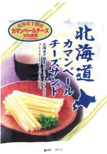 北海道カマンベールチーズサンド 十勝産 チーズ鱈 60g 2個セットチーズたら チーズタラゆうパケット(ポストイン)代引き不可・送料無料(沖縄・離島除く)