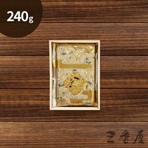 竹の子山椒煮(真空パック) Si-15 240g 贈答品 ギフト 国産 人気 クール便 京都 たけのこ 筍 ご飯のお供 お中元 お歳暮