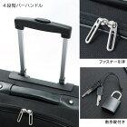 きもの衣装ケース付きトロリーバッグ/黒