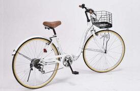 26インチ 折り畳み自転車軽量設計 低床フレームMyPallas マイパラス6段変速付き シティサイクルM-509 PRINTEMPSホワイト色