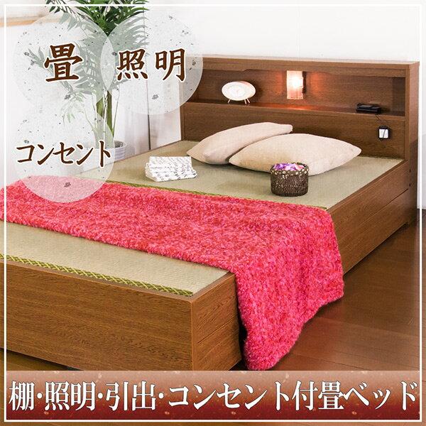 友澤木工  棚照明引出付 収納 畳ベッド シングル  A331