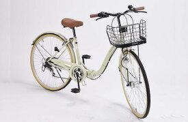 26インチ 折り畳み自転車軽量設計 低床フレームMyPallas マイパラス6段変速付き シティサイクルM-509 PRINTEMPSアイボリー色