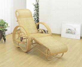 三つ折寝イス 今枝商店 籐 ラタン 三つ折 リクライニング寝椅子 A200 A-200