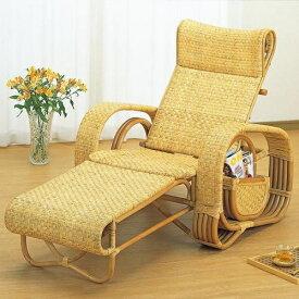 三つ折/寝椅子/リクライニング/籐デラックス三ツ折寝椅子 A107 A-107
