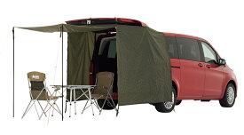 即納車体後方に取付けLOGOS ロゴスミニバン専用リビングスペースタープ テント 着替え車中泊 タープ71805056