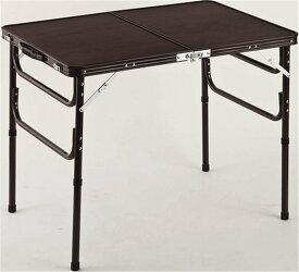 幅90センチ 高さ2段階調節 木目調アルミ折りたたみテーブル   T-0330