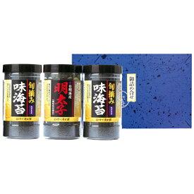 ゆかり屋本舗 有明海産 明太子風味&熊本有明海産 旬摘み味海苔セット YO-15 7644-026