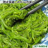 Rakuten # 1 winning Sanriku baby through mekabu ( shredded ) 75 g x 12
