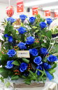 """青いバラ""""&グリーンアレンジメント15000 レビュー1件青バラ(薔薇) 花言葉は・・・不可能/有り得ない/神の祝福/奇…"""