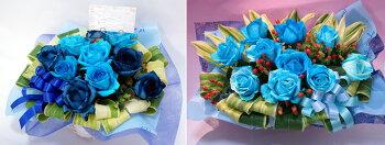 青いバラ&グリーンアレンジメント5000青バラ(薔薇)花言葉は・・・不可能/有り得ない/神の祝福/奇跡