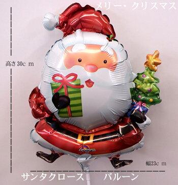 【送料無料!!】バルーンwithアレンジメント♪♪風船と花セットクリスマスバージョン!!【サプライズプレゼント】
